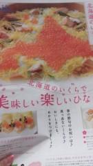 大友典子 公式ブログ/3月3日 画像2