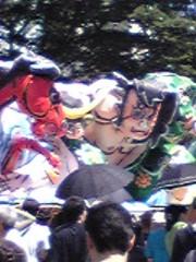 大友典子 公式ブログ/土日は 画像2