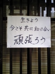 大友典子 公式ブログ/o(^- ^)o嬉しい… 画像3