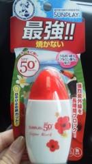 大友典子 公式ブログ/新緑 画像2