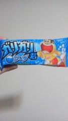 大友典子 公式ブログ/食べたいのに〜!! 画像1