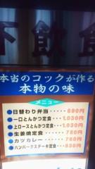 大友典子 公式ブログ/本当のコックさん 画像1