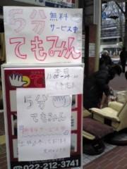 大友典子 公式ブログ/o(^- ^)o嬉しい… 画像1