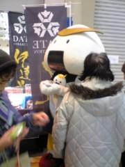 大友典子 公式ブログ/名刺を頂きました 画像3