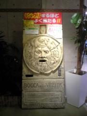 大友典子 公式ブログ/実は、これ…。 画像1