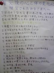 大友典子 公式ブログ/お元気ですか? 画像2