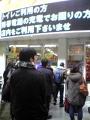 大友典子 公式ブログ/仙台の中心部は… 画像1