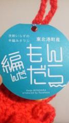 大友典子 公式ブログ/タコが好き! 画像2