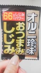 大友典子 公式ブログ/しじみ66個分 画像1