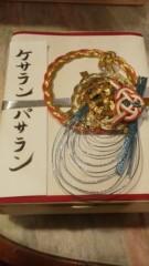 大友典子 公式ブログ/謎の生物 画像2