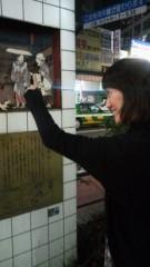 大友典子 公式ブログ/三軒茶屋の由来を 画像1