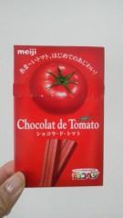 大友典子 公式ブログ/わっ!トマトだ 画像1