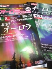 大友典子 公式ブログ/昨日テレビで 画像1
