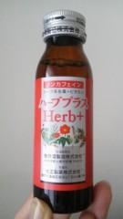 大友典子 公式ブログ/栄養補給 画像1