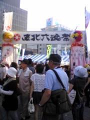 大友典子 公式ブログ/土日は 画像1