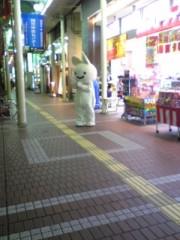 大友典子 公式ブログ/先日、街を歩いていたら… 画像3