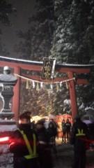 大友典子 公式ブログ/雪の中… 画像1