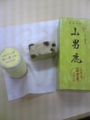 大友典子 公式ブログ/美味しい日々 画像2