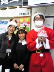 大友典子 公式ブログ/★☆メリークリスマス☆★ 画像2