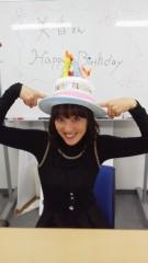 大友典子 公式ブログ/お誕生日♪ 画像1