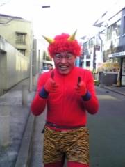 大友典子 公式ブログ/リアル鬼さん… 画像2