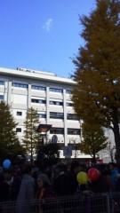 大友典子 公式ブログ/楽天パレード! 画像2