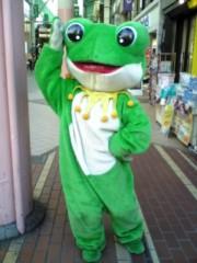 大友典子 公式ブログ/(^_^;)カエル…さん。 画像1
