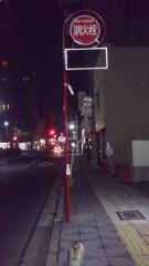 大友典子 公式ブログ/さわってみたい。 画像2