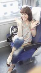 大友典子 公式ブログ/東京に行って来ました♪ 画像1