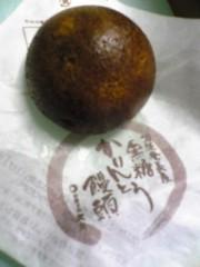 大友典子 公式ブログ/(^_-)-☆夢のコラボレーション! 画像1