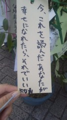 大友典子 公式ブログ/☆仙台七夕☆ 画像3