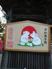 大友典子 公式ブログ/2020 画像2