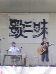 大友典子 公式ブログ/やっぱりいいなぁ〜♪ 画像2