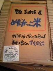 大友典子 公式ブログ/めだか 画像1