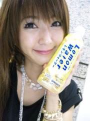 落合愛美 公式ブログ/今日の撮影 画像1