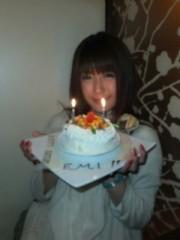 落合愛美 公式ブログ/お誕生日 画像2