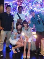 落合愛美 公式ブログ/お誕生日 画像3