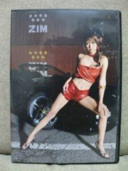 落合愛美 公式ブログ/CAR×GIRL 画像1