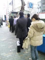 落合愛美 公式ブログ/地震大丈夫ですか!? 画像2