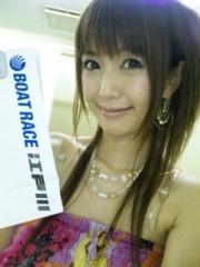 落合愛美 公式ブログ/BOAT RACE江戸川 画像1