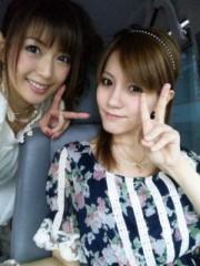 落合愛美 公式ブログ/今日のロケ 画像2