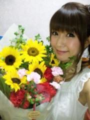 落合愛美 公式ブログ/もうすぐ夏ですね 画像1
