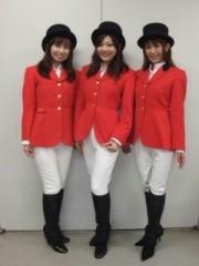 落合愛美 公式ブログ/日本ダービーレポ 画像2
