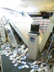 落合愛美 公式ブログ/地震大丈夫ですか!? 画像1