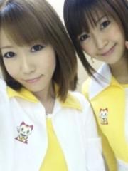 落合愛美 公式ブログ/スポニチアネックス 画像1