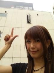 落合愛美 公式ブログ/ドキドキ初訪問 画像2