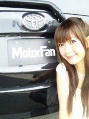 落合愛美 公式ブログ/モーターファン 画像1