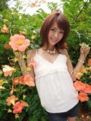 落合愛美 公式ブログ/初めまして!! 画像2