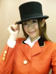 落合愛美 公式ブログ/競馬の祭典 画像1
