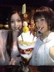 落合愛美 公式ブログ/東京でハワイ気分 画像2